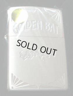 画像1: JT ゴールデン・バット 2011 日本のたばこキャンペーン 木箱入り ZIPPO!新品