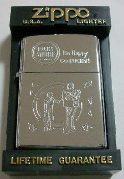 画像1: ラッキー・ストライク 1992年 Be Happy-Go LUCKY!ZIPPO!新品C
