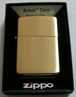 画像1: #168 アーマー!Armor Brushed Brass 真鍮無垢 ZIPPO!新品