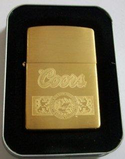 画像1: ☆COORS!クアーズ 米国老舗ビール 2007年 ソリッドブラス ZIPPO!新品