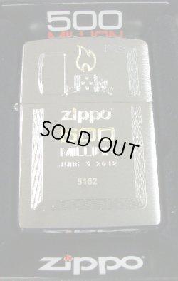 画像1: ZIPPO 500 MILLION!ZIPPO生産5億個達成 豪華記念限定 #200 ZIPPO!新品