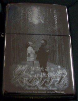 画像1: ☆ ヨン様 冬のソナタ!KYORAKU 限定 BLACK 2005年 ZIPPO!新品C