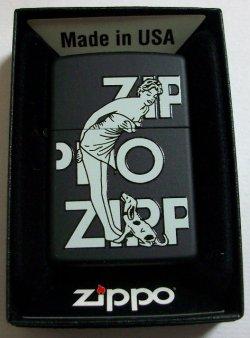 画像1: セクシー美女&犬 2013年 USA BLACK ZIPPO!新品