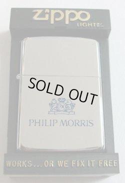画像1: 1988年8月 PHILIP MORRIS!フィリップ・モリス #250 ZIPPO!新品