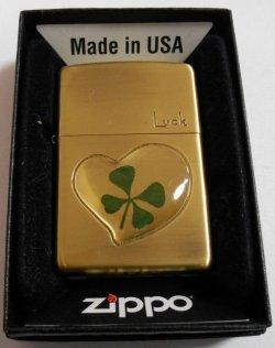 画像1: 幸運の・・本物 四つ葉のクローバー!真鍮古美 ZIPPO!新品
