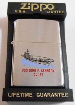 画像1: ☆米海軍空母!USS JOHN F. KENNEDY CV-67 ケネディ1999年11月 ZIPPO!新品