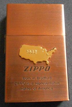 画像1: 1932 FIRST ORIGINAL REPLICA!1989年製 銅古美 ZIPPO 未使用品!