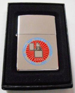画像1: ZIPPO社 創業50周年(1982年)デザイン!#250 カラー 1999年 ZIPPO!新品