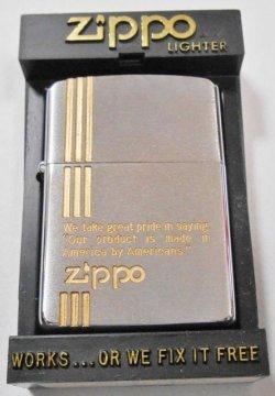 画像1: 1989年10月製 #200 お洒落な・・デザイン彫刻 ZIPPO!新品