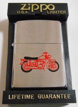 画像1: ☆昔懐かしい・・オートバイ!1997年5月 #200 ZIPPO!新品