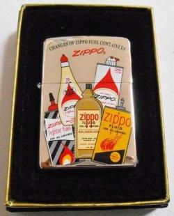 画像1: ☆歴代ZIPPOオイル缶デザイン EARY 5柄!シルバー・ハイプレート 2003年 ZIPPO!新品