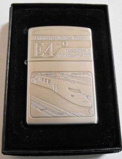 画像1: JR E4 新幹線 両面デザイン 2003年 限定 ZIPPO!新品