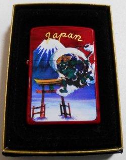 画像1:  ☆Japan スカジャン!風神&富士山 両面デザイン 2003年 ZIPPO!新品