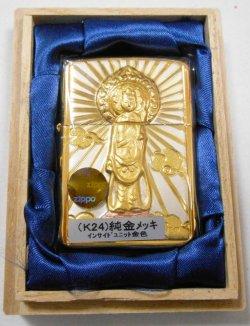 画像1: ☆豪華アーマー!聖観世音菩薩 K24純金加工 純銀プレート 限定ZIPPO!新品