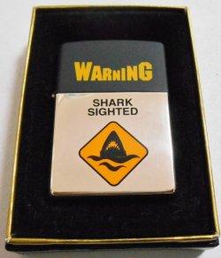 画像1: ☆WARNING!SHARK SIGHTED ハワイの海 警告SIGN!1998年 ZIPPO!新品