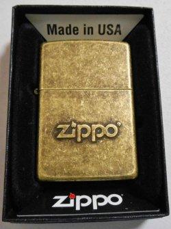 画像1: ☆渋い!アンテイーク・ブラス ZIPPOロゴ 盛り上げ 2015年 ZIPPO!新品。