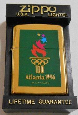 画像1: ☆1996年 アトランタ・オリンピック!近代五輪開催100周年記念 BRASS  ZIPPO!未使用品