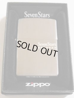 画像1: ☆ JT セブンスター Seven Stars 2016年 キャンペーン #200 ZIPPO!新品