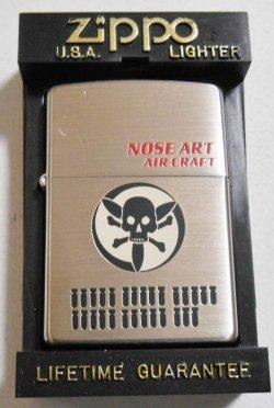 画像1:  NOSEART AIR CRAFT!1997年9月 ノーズアート 銀加工 ZIPPO!新品