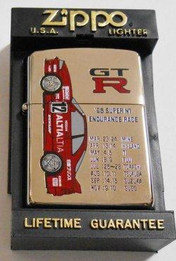 画像1: 日産 GTR!1996 SUPER N1 ENDOURANCE RACE ZIPPO!新品