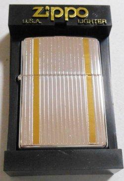 画像1: お洒落な・・ストライプ(エンジンターン) 銀加工 2003年 ZIPPO!新品
