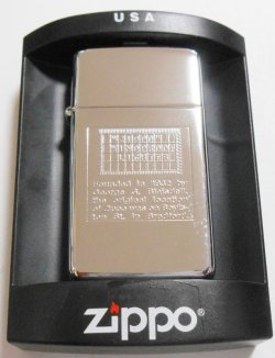 画像1: ☆1930年代 ZIPPO社創業時社屋文字デザイン!2003年 SLIM  ZIPPO!未使用品