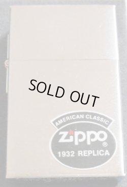 画像1: ORIGINAL 1932 FIRST REPLICA!1991年 無地 ブラッシュ  ZIPPO 未使用品!