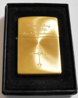 画像1: ☩輝く・・ゴールド!CROSS 両面スピン 2005年 SOLID BRASS ZIPPO!新品