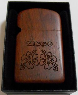 画像1: ☆スリム WOOD!ハイビスカス柄 天然木 ウッド巻き!SLIM 1999年 ZIPPO 未使用品