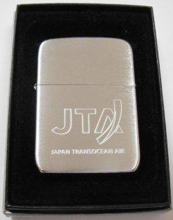 画像1: ☆JTA!日本トランスオーシャン航空(JAL沖縄系)1941 限定 2003年 ZIPPO!新品