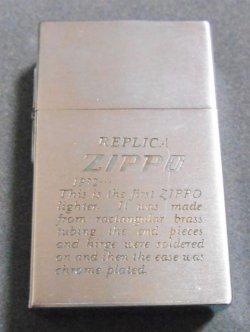 画像1: ORIGINAL 1932 FIRST REPLICA!1989年 ブラッシュ&ミラー  ZIPPO 未使用品B
