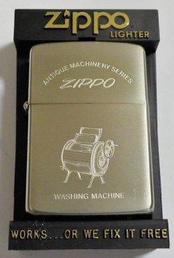 画像1: ☆1986年12月 VINTAGE! ANTIQUE MACHINERY ★WASHING MACHINE   ZIPPO!未使用品