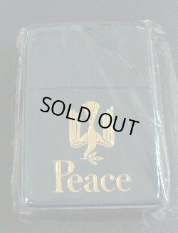 画像1: Peace!ピース ブルーチタン  JT 2007 キャンペーン ZIPPO!おまけ付 新品
