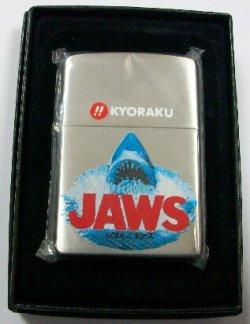 画像1: ぱちんこ!KYORAKU ジョーズ JAWS!非売品 ZIPPO 新品。