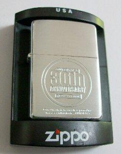 画像1: オートバックス!AUTO BACS 30周年記念限定 2004年 ZIPPO!新品