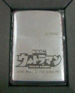 画像1: ウルトラマン!ぱちんこ KYORAKU 非売品 両面デザイン ZIPPO!新品。