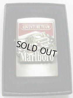 画像1: マールボロ!Marlboro 1996年 ADVENTURE TEAM ZIPPO!新品