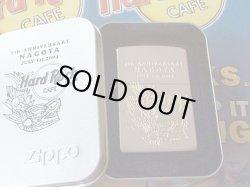 画像1: ハードロックカフェ名古屋 7周年限定100個 S&G ZIPPO!新品