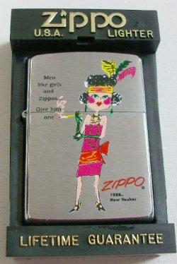 画像1: ☆モクモク!オールドデザイン 煙草を吸う女 1997年5月 限定ZIPPO!新品