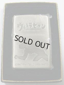 画像1: ウルトラセブン!ぱちんこ!KYORAKU 非売品 ZIPPO!新品。