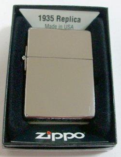 画像1: ★生産終了!1935 REPLICA! High Polish Chrome 2012年 Zippo!新品