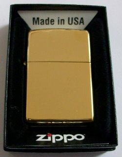 画像1: 真鍮無垢ケース!#254B High Polish Solid Brass Zippo!新品